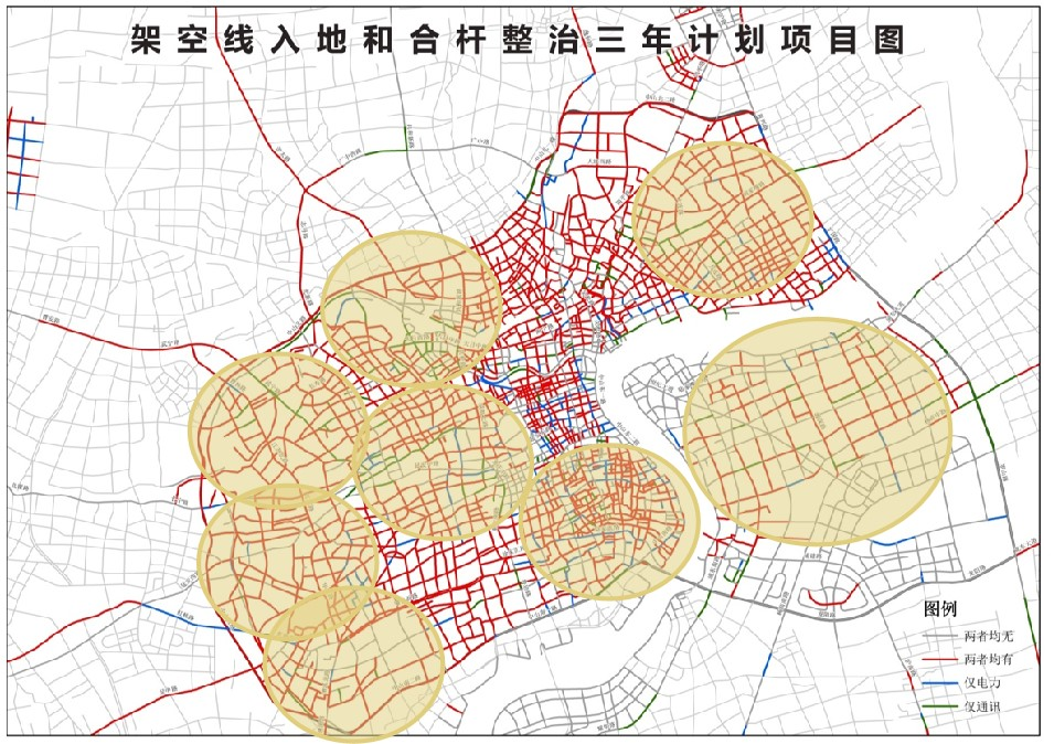 上海市架空線入地和合桿整治工程全要素勘測(2017~2019年度)