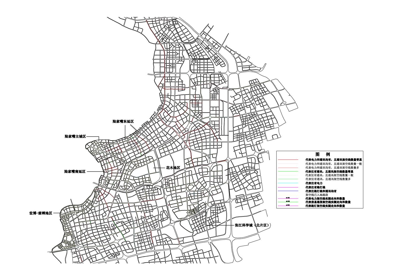 浦東新區架空線入地和合桿整治工程2019年和2020年計劃現狀調查